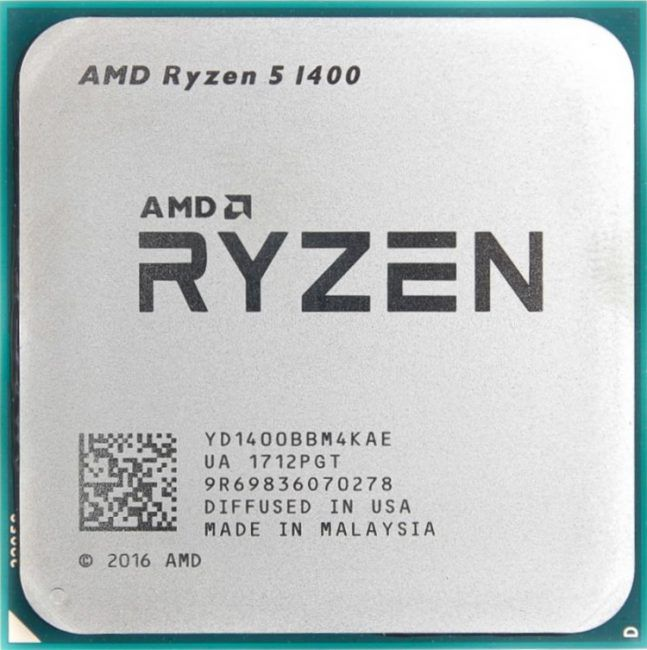 Процессор AMD Ryzen 5 1400 3.2GHz/3.4GHz S-AM4 4C/8Th 8Mb OEM